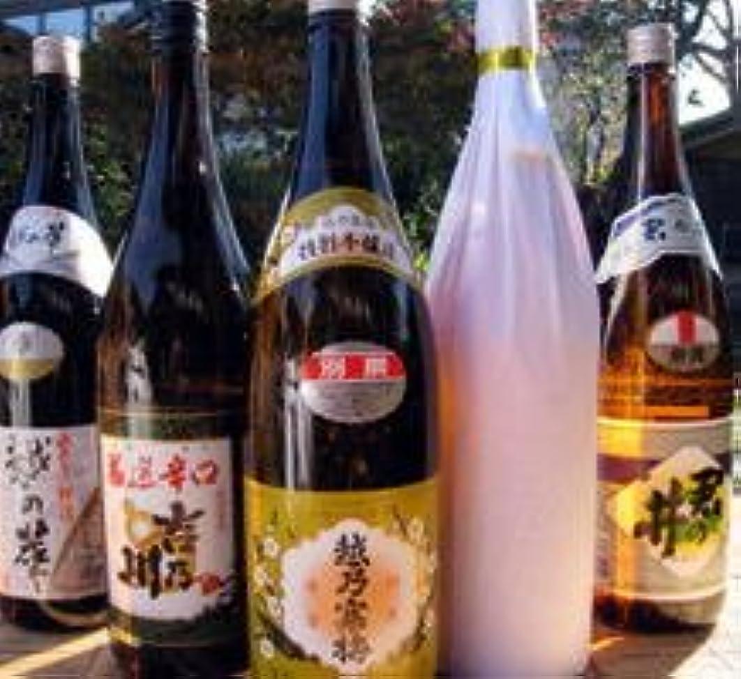 ボウリング電卓ライオン「越乃寒梅」と「新潟の地酒」が一升瓶5本で一万円セット
