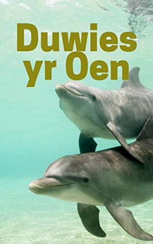 Duwies yr Oen (Welsh Edition)