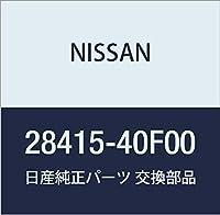 NISSAN (日産) 純正部品 タイマー アッセンブリー ヘツドランプ 180SX 品番28415-40F00