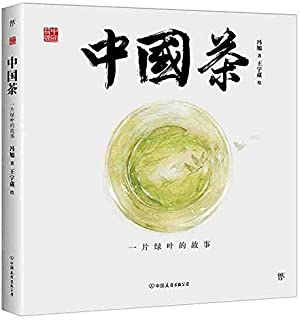 Chinese Tea (The Story of A Green Leaf)