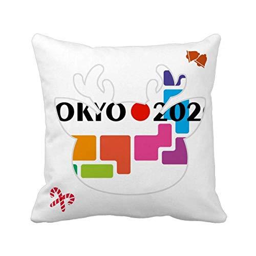 OFFbb-USA Japan Flagge Sonne Tokio Spiele Weihnachten Wurfkissen, quadratischer Bezug