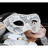 HuaQingPiJu-JP 半透明レースハロウィンパーティーセクシーなパフォーマンスマスクアイマスク(ホワイト)