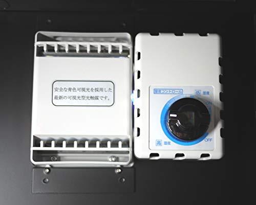 東洋リビングオートクリーンドライED-240CAWP2(B)LED庫内灯ブラック237Lワイド