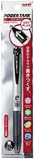 三菱鉛筆 パワータンク 0.7mm 0.7シルバー Japan
