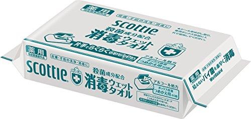 ジョンソン グレード センサー&スプレー リフレッシュスプリングペット&タバコ つけかえ用 18ml×個