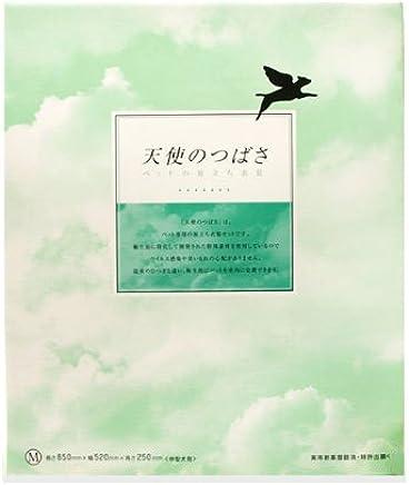 [他商品との同梱不可]天使のつばさ M