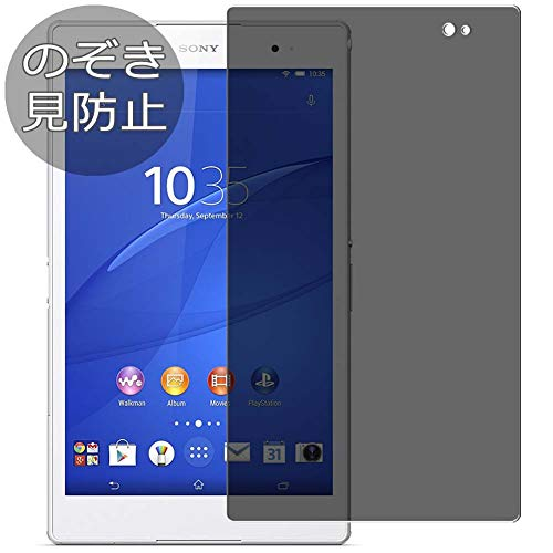 Synvy Privacy Screen Protector Film for Sony Xperia Z3 Tablet Compact SGP621 SGP611 SGP612 8' 0.14mm Anti Spy Protective Protectors [Not Tempered Glass] New Version
