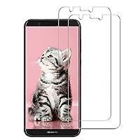 Huawei P20 Proフィルム【2枚】ギャラクシー Huawei P20 Pro 強化ガラスフィルム【2020人気商品】【2.5Dラウンドエッジ加工により】業界最高硬度9H/99% 透過率/指紋防止/良いタッチ感度 Huawei P20 Pro保護フィルム -【P20 Pro -ブラック】