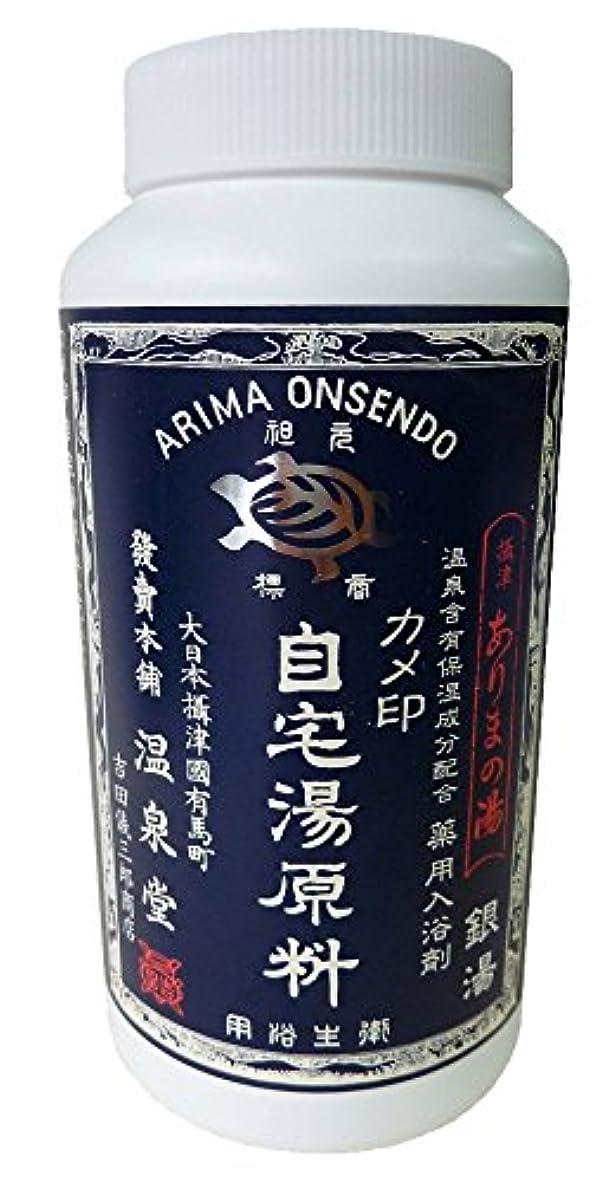 遺伝的下る驚いた薬用入浴剤 摂津有馬の湯 カメ印自宅湯原料 《銀湯》 お得用ボトル(500g20回分)