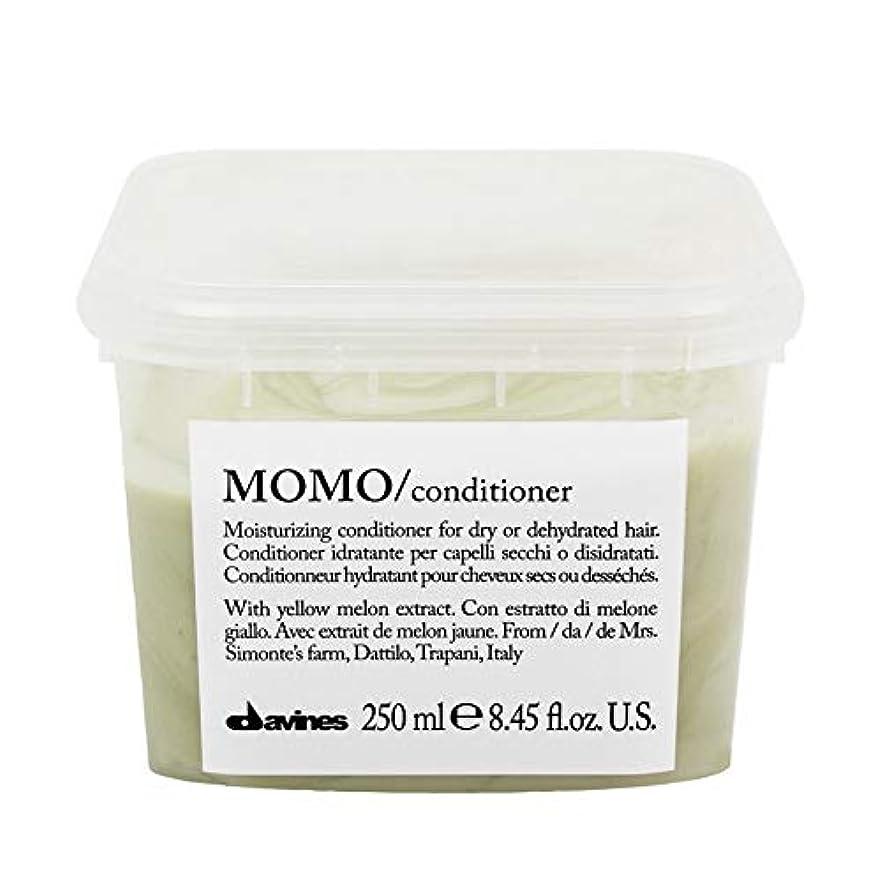 意外目の前の部屋を掃除する[Davines ] ダヴィネスモモコンディショナー250ミリリットル - Davines Momo Conditioner 250ml [並行輸入品]