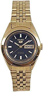 Seiko automatic 21 Jewels Calendar golden Stainless steel ladies watch SYMF64J