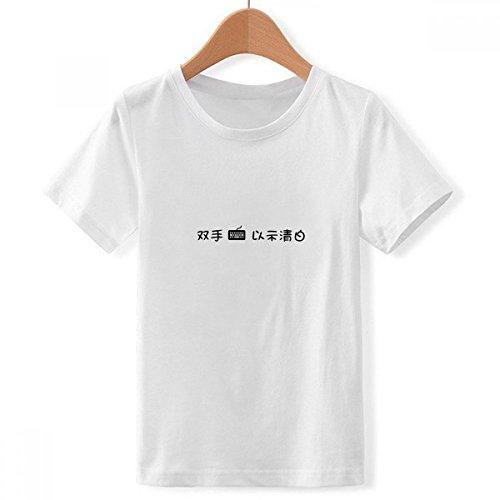 DIYthinker Jungen Chinesische Online Sowohl Seine Hände In Keybord Crew Hals Weiße T-Shirt Small Mehrfarbig