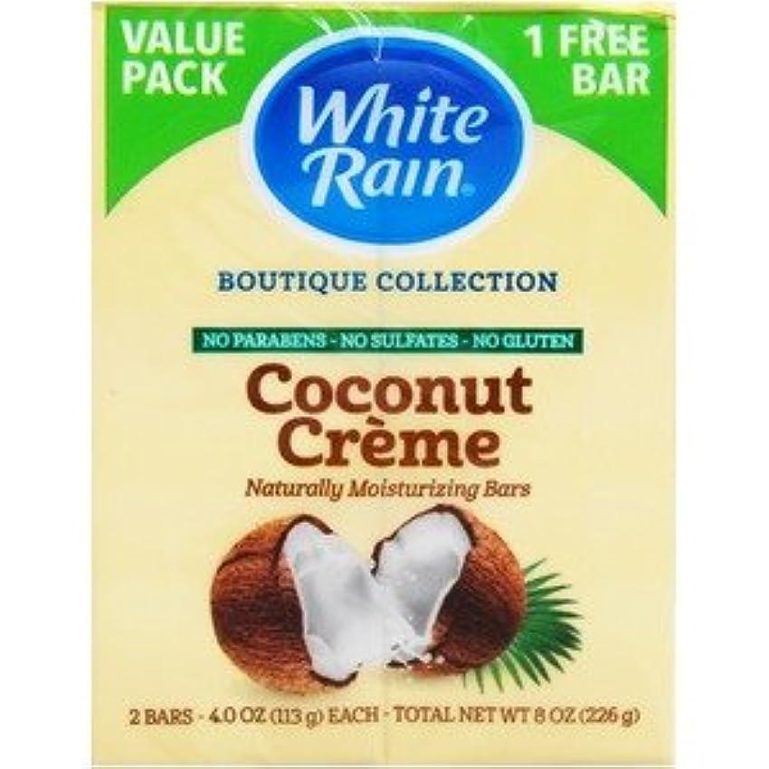 味わう実現可能気楽なホワイトレインバーソープ ココナッツクリーム×【12個セット】