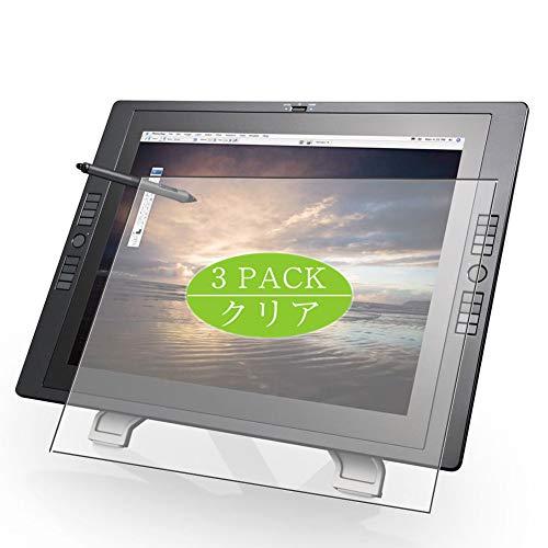 Vaxson - Protector de pantalla compatible con Wacom Cintiq 21UX DTZ-2100D 21.3