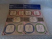 森永製菓 文豪ストレイドッグス オリジナル コースターセット 2枚