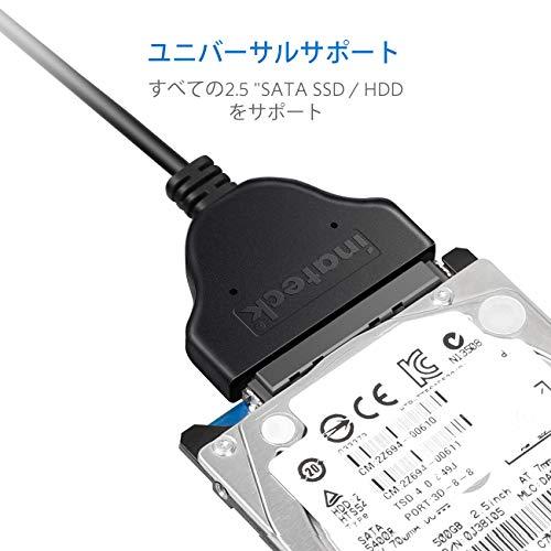 Inateck『SATA-USB3.0変換アダプタケーブル(UA1002C)』