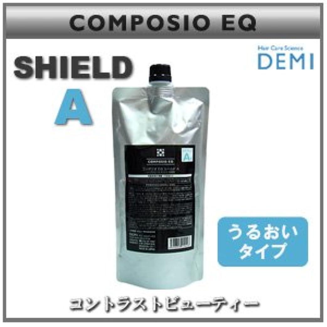 学校の先生放射性回答【X4個セット】 デミ コンポジオ EQ シールド A 450g
