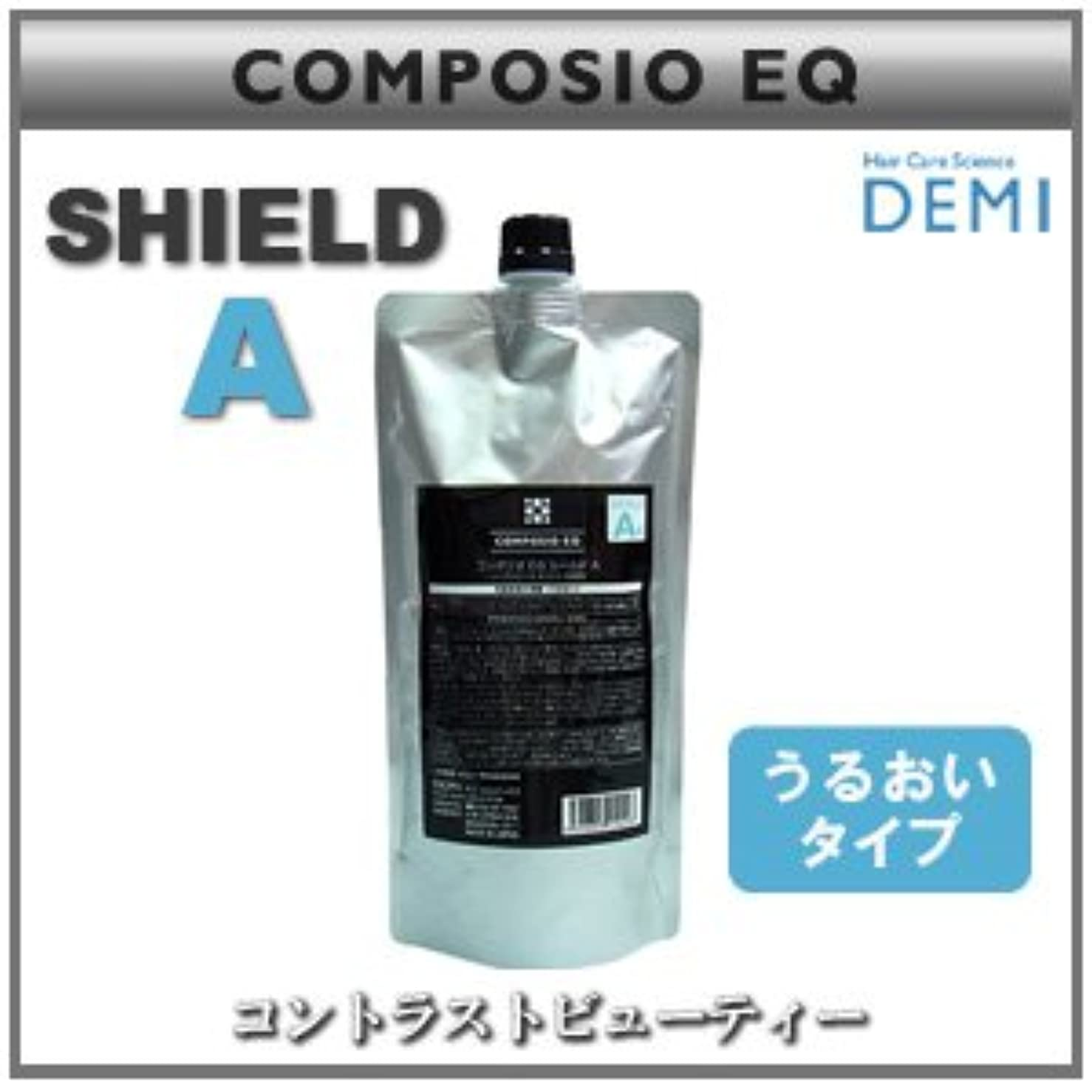 怒る組み合わせ髄【X2個セット】 デミ コンポジオ EQ シールド A 450g