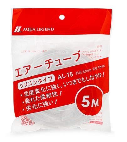 AQUA LEGEND エアーチューブ シリコンタイプ シリコンチューブ 5m 【ホワイト】