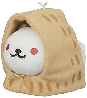 Banpresto Neko Atsume: Kitty Collector: Frosty Plush Doll Key Chain Vol.11