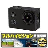 ネクストゼロワン FULL HD SPORTS CAM【1080P動画撮影!30m防水ケース付き】 CAME15545