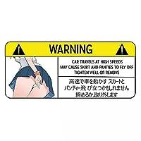 面白い車のステッカー警告パンティピークスラップデカールアニメビニール JDM 窓の壁のステッカーグラフィックスおかしい自動調整 12*5 センチメートル