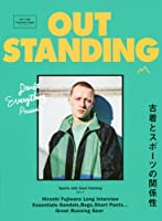 OUTSTANDING M 2017 S&S (メディアパルムック)