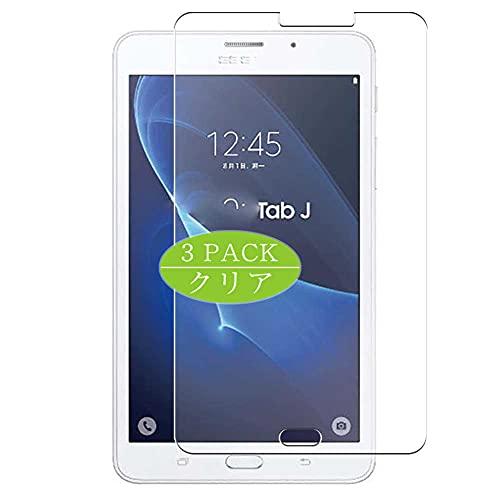 VacFun 3 Piezas Claro Protector de Pantalla, compatible con Samsung Galaxy Tab J 7', Screen Protector Película Protectora(Not Cristal Templado)