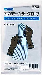 オカモト カラーグローブ カラーブラウン 1双入 7.0
