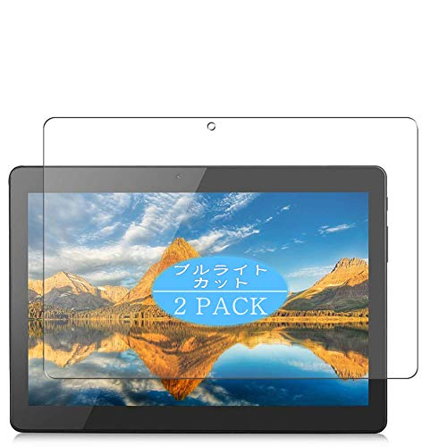 VacFun 2 Piezas Filtro Luz Azul Protector de Pantalla, compatible con Excelvan Tablet 10.1' M10K6, Screen Protector Película Protectora(Not Cristal Templado) NEW Version