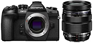 Olympus OM-D E-M1 Mark II [with 12-40mm f/2.8 Lens Kit] Mirrorless Micro Four Thirds Camera, Built-in Wi-Fi - Internationa...