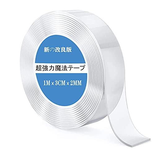 両面テープ 魔法テープ 超強力 のり残らず はがせる 防水 多機能 便利 テープ (幅30mm*厚さ2mm*長さ1m)