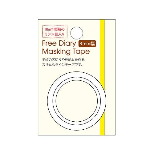 パインブック MY JOURNAL『フリーダイアリーマスキングテープ・ライン3・イエロー』