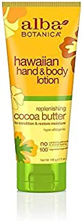 Alba Cocoa Butter Hand and Body Lotion, 7 Ounce - 6 per case.