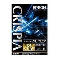 エプソン 写真用紙クリスピア(高光沢) KL50SCKR 00004197【まとめ買い3冊セット】