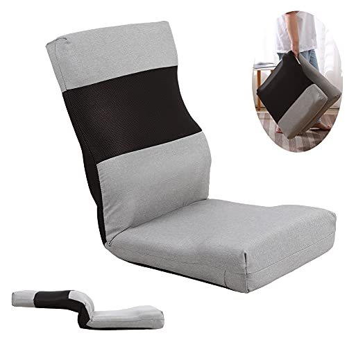 FLOGUOR Ergonomic Floor Chair Multi-Angle Adjustable Floor Lounger Sofa Folding Fabric Lazy Sofa Easy for Storage Comfortable Padded Gaming Chair for Adults & Kids Factory Price 128C-BE