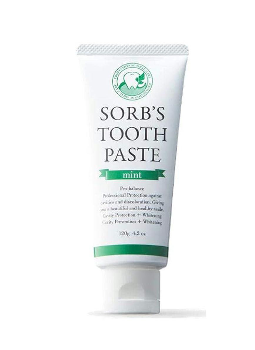 残高自分のためにママソーブズ トゥースペースト ミント 120g 歯磨き粉 SORB'S ソーブス TOOTH PASTE mint ダチョウ抗体
