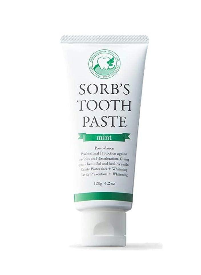 マンモス決めますボイラーソーブズ トゥースペースト ミント 120g 歯磨き粉 SORB'S ソーブス TOOTH PASTE mint ダチョウ抗体