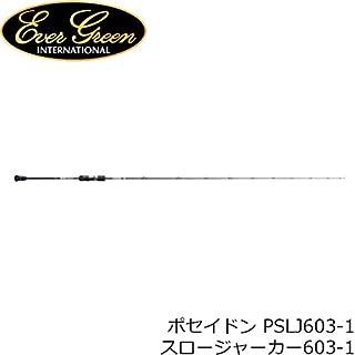 エバーグリーン 18 ポセイドン スロージャーカー PSLJ603-1