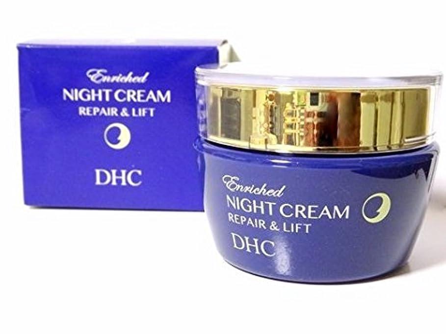 栄養溶接時期尚早DHC エンリッチ ナイトクリーム R&L 50g