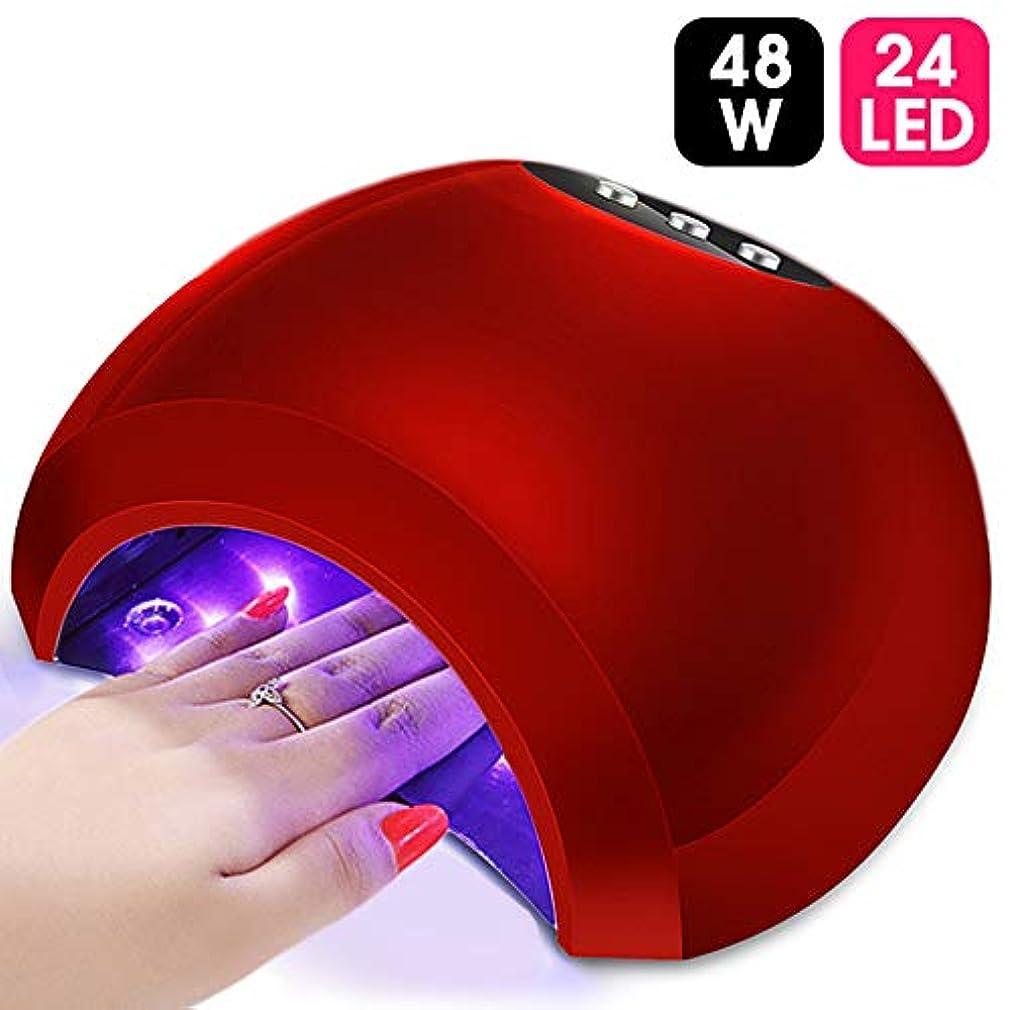 保証金酸っぱいサンドイッチ48W UVランプ ジェルネイル LEDネイルランプ ネイルドライヤー 人感センサー 高速硬化 乾燥器具 紫外線 手足両用