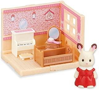シルバニアファミリーひろがる大きなお部屋5 ショコラウサギファミリーのすてきなお家 [3.マイルーム&ショコラウサギの女の子](単品)