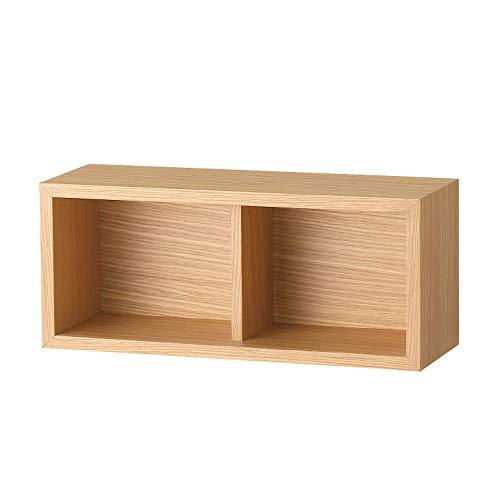 無印良品 壁に付けられる家具・箱・幅44cm・オーク材 幅44×奥行15.5×高さ19cm 37286184