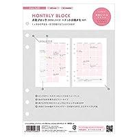 マークス システム手帳 6穴 A5正寸 リフィル レフィル 日付なしダイアリー 月間ブロック&メモ ピンク ライフログ ODR-RFL01-M