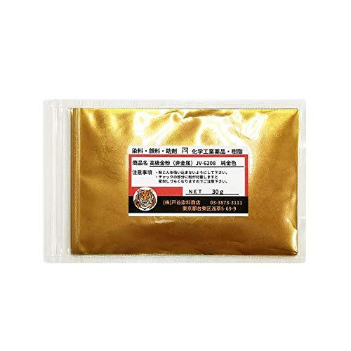 高級金粉 30g(非金属)JV-6208 純金色 金継ぎ 蒔絵 DIY 金蒔き