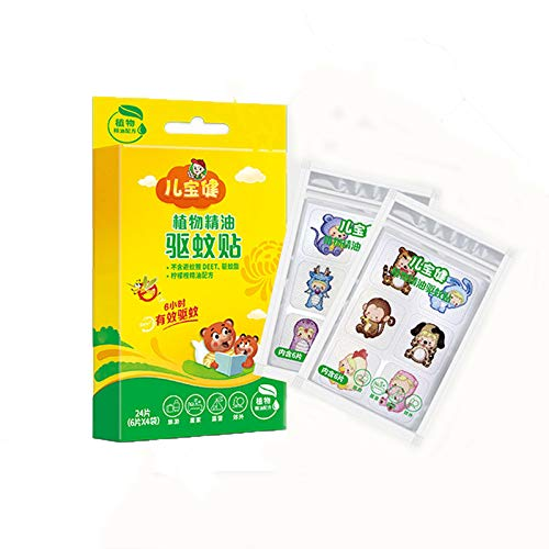 yifen Mosquito Repellent Patches Natural Insect Repellent Patches,natural Mosquito Repellent Patches,natural Mosquito Repellent Suitable For Children And Adults,effective Protection