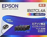 IB07CL4A [4色パック]
