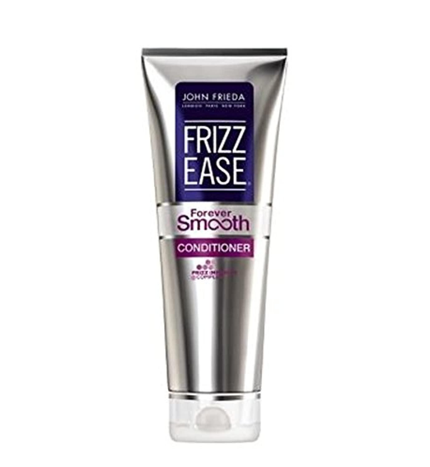 宝石最も遠い特権的John Frieda Frizz-Ease Forever Smooth Conditioner 250ml - ジョン?フリーダ縮れ-容易永遠に滑らかなコンディショナー250Ml (John Frieda) [並行輸入品]
