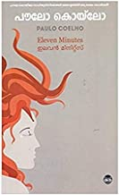 ELEVEN MINUTES MALAYALAM BY PAULO COELHO