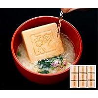 ちょっとした手土産にも お湯を注ぐだけで簡単あわび雑炊最中(9個入) 信玄食品FD-30A